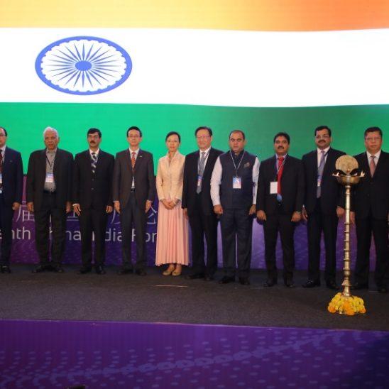 7thChinaIndiaForum2_big